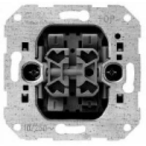 Gira Wipptaster 015800 Einsatz Jalousie (015800)