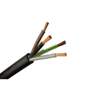 Gummischlauchleitung H07RN-F 4G70 TR1m schwarz