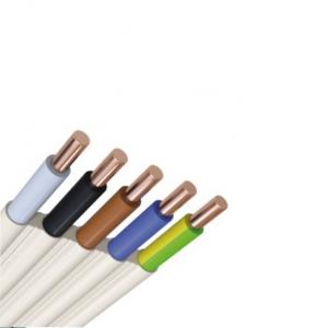 Stegleitung NYIF-J 5x1,5 RG50m neutral (NYIF-J 5x1,5 neutral)