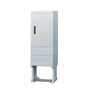 Hager Zähleranschlusssäule 175-Basis 1 Zählerplatz eHZ 4-polig ZAS175BE14